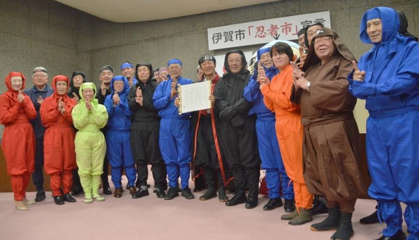 2月22日 忍者の日に伊賀市は「忍者市」になりました ...